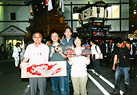 NHKラジオ80ちゃんねる