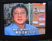 テレビ愛媛で