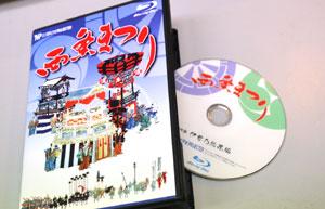 東予ビデオプロジェクターBlu-ray