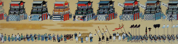 Picture scroll from the Edo period